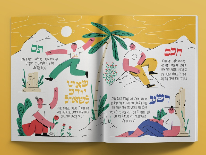 Passover - the four sons characters sons kids desert palm judaism passover