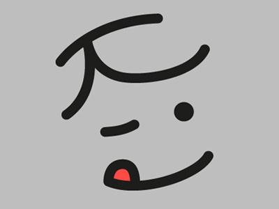 Kid design vector type