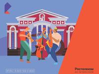 illustration for Rostelecom calendar