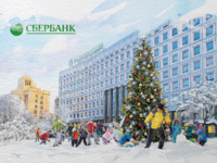 Christmas card for Sberbank of Russia