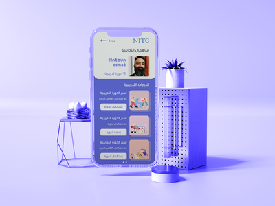 nitg online cource blind creative abstract linda concept dribbble ios app my cart ui design sketch visual design clean app simple online course online course style ux ui