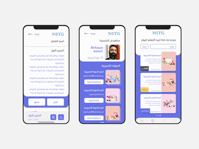 nitg online cource interaction design interface interaction visual design style sketch simple online course online search details ios app design dribbble creative course concept clean blind app abstract