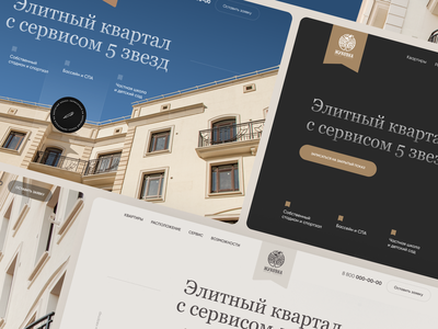 Zhukovka picture realty house ux building website ui web russia design