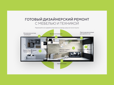 Connect apartments green furniture layout repair apartments apartment design ui realty russia website web
