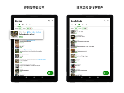 Sprocket Android Bike Parts Screenshot Experiment experiment language white space buy sell tabs material parts chinese typography chinese bike bicycle sprocket android