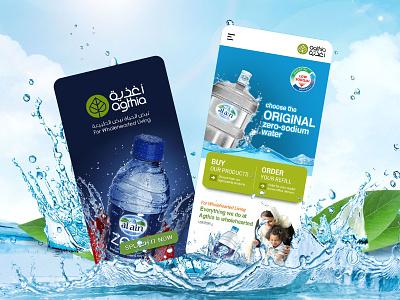 Mobile app design for bottled water mobile app design mobile design mobile app mobile ui ux design ui design