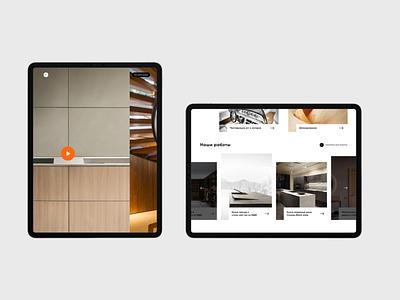 Datunishvili furniture ux webdesig website desktop ui creative design