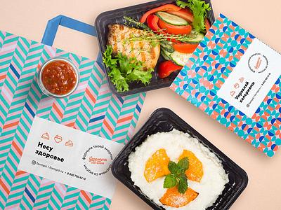 Branding for Formpit identity packaging branding food