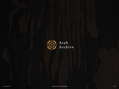 Arab Archive Case Study Edition logo