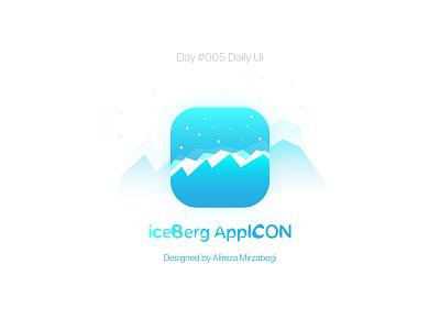 Iceberg Appicon Daily Ui ice appicon branding icon dailyui ui design daily ux design dribbble daily ui application logo design app vector adobe ux illustrations illustrator ui