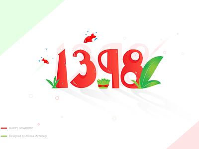 Nowrooz 1398 Happy New Year iranian nowrooz iranian year iranian year 1398 tehran happy new year new year new happy norooz iran 1398 nowrooz