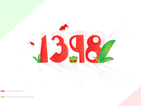 Nowrooz 1398 Happy New Year