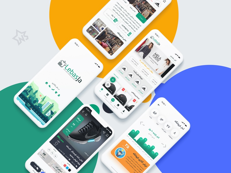 Boutique MultiStore Application UI/UX Design user experience dribbble flat exprience typography branding interface uiux daily ui ui design ux design illustration vector app application design ux ui illustrations illustrator