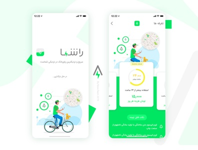 Rasha Application daily ui ui design ux design exprience application adobe design ux illustrations illustrator ui