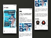 JPK-Magazine page 02