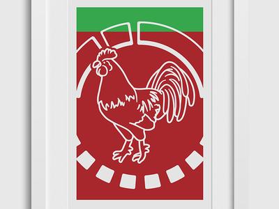 Rooster Sauce Poster etsy minimal print poster sriracha