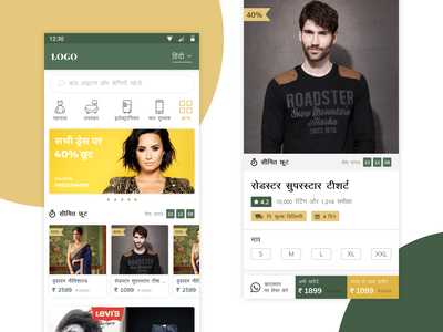 Social E-commerce Concept UI Design mobile ui social app online shopping ecommerce app ecommerce social uiux app interface design ui