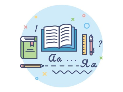 icon for education portal /russian language school subject student pupil occupation lesson book education language study school outline illustration