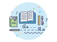 icon for education portal /russian language