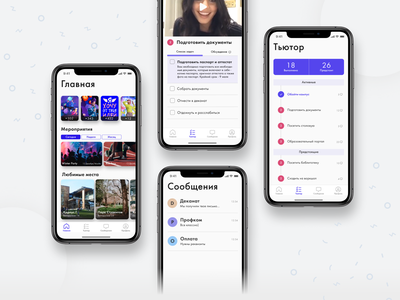 Tutor Education Mobile App interaction uxdesign iphone gallery uxui ux education mobile