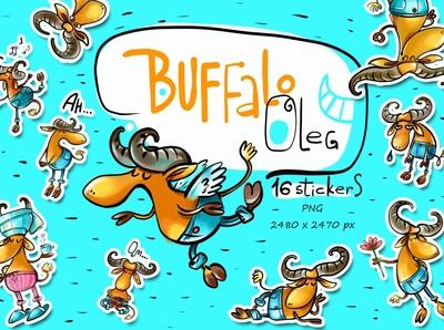 Buffalo Oleg