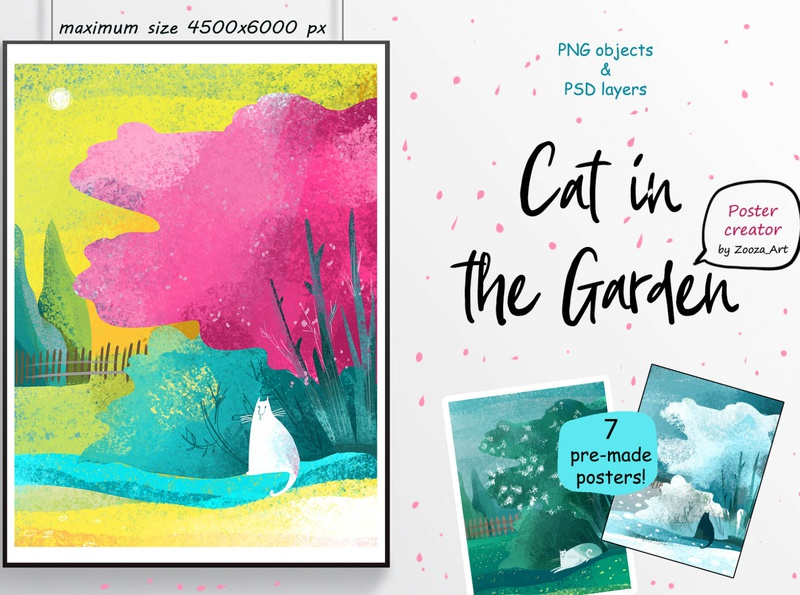 Cat in the garden constructor landscape nature art illustrations clipart cats design illustration zooza nature