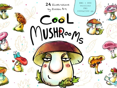 Cool Mushrooms characters plants fall autumn mushrooms mushroom illustrations animal stickers design prints clipart illustration zooza
