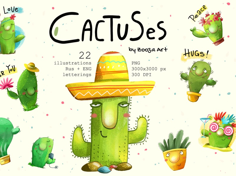 Cactus illustrations succulents cactus illustrations stickers design prints clipart illustration zooza