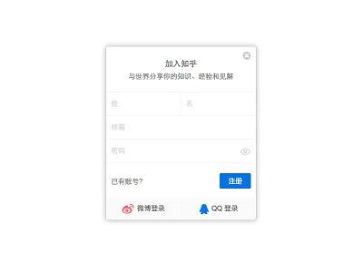 New Register register login zhihu
