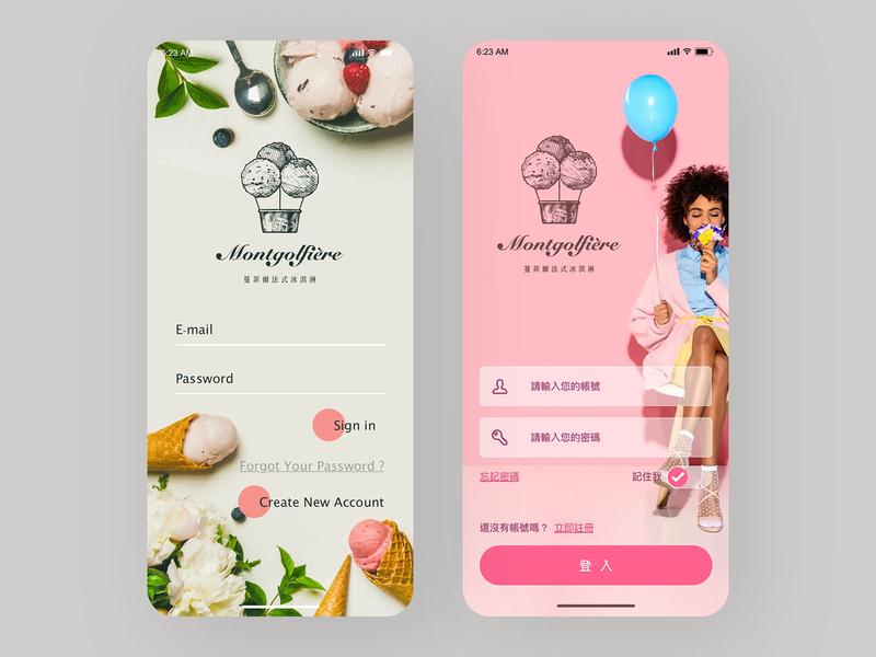 Ice Cream | Daily UI #001 app ui app ui 林位青 sign in login icecream ice cream cone ice cream 001 logo design dailyui daily ui chinese text app design