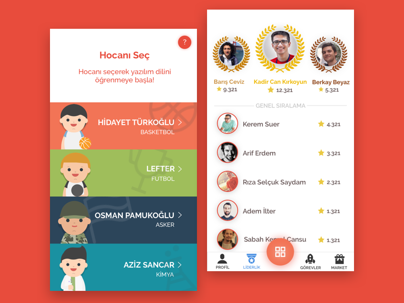 Scode Select Teach and Leaderboard page design modern ios page teacher teach leader leaderboard scode