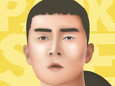 Park Sae-Ro-Yi park seo joon vexel art vexel vector korean kdrama itaewon class vectors vectorart photoshop face