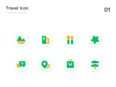 Icons-Travelling Guideline