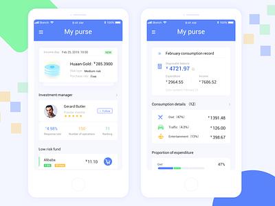 Personal wallet details page wallet balance financial management personal consumption record billing details ui app clean venture capital wallet