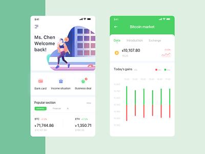 Virtual currency details icon btc design data illustration app ux clean ui
