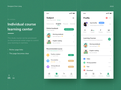 Youth course and personal center page education course profile mobile design simple illustration app clean ui