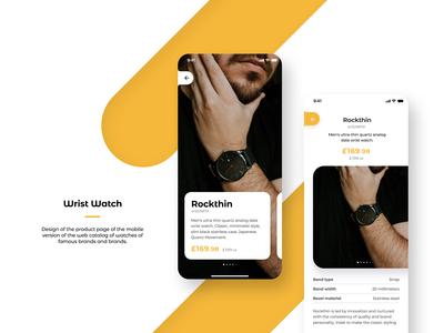 Clear app UI