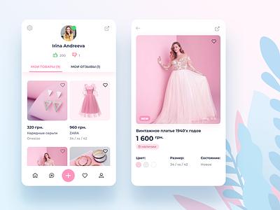 Shafa mobile application for online store appdesigner appdesign application illustration ux designer app design inspiration clean designinspiration inspiraldesign ecommerce e-shop app store ui design