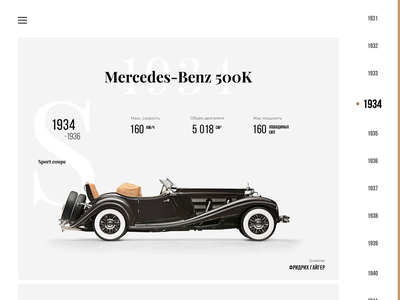 Classic cars after effect classic car animated animation web  design branding inspiration inspiraldesign design designinspiration ui
