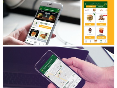 Mcdonald's mobile app redesign morocco mcdonalds app mobile app ecommerce mobile app design ui design design sketch ui mobile ux