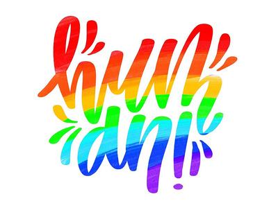 we're all human illustrator vector procreate ipad designer art hand type letterer illustration graphic hand lettering graphic design calligraphy type design lettering typography lgbtq pride month pride