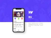 Game App Design