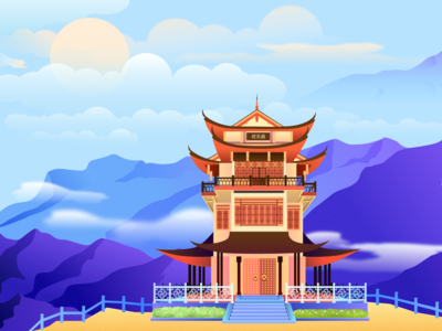 Mountain and tower