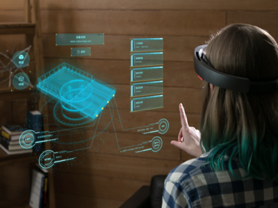 5G equipment Hololens mixed reality display solution