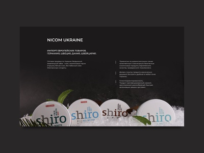 Nicom Ukraine. About design ui ux web snus smoke nicotin-portion nicotine e-cigarettes cigarettes