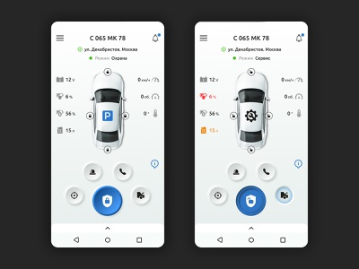 Car security system APP. First screen. Light theme interface ui ux auto white light car app application