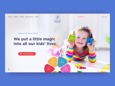 Clever Kids Kindergarten kinder children preschool color design site web education clever baby kids kindergarten