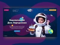 Galaxy Bar for kids