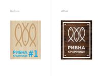 Fish store logo redesign