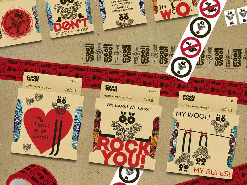 CoolWool leta.che letache packaging design package package design packaging typography logo branding illustration design